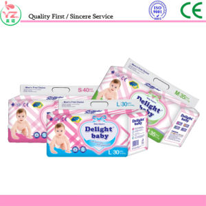2017 Top Quality PE Tape Smart Baby Diaper pictures & photos