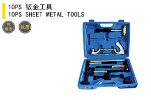 Auto Repair Tools for Metal Sheet pictures & photos