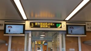 LED Bus Message Display Sign with Ce, RoHS pictures & photos