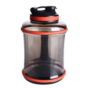Travel Mug Water Bottle Plastic Cup (PC0023)