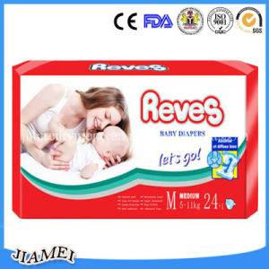Breathable Disposable Diaper Pad with Cheap Price for Arab pictures & photos