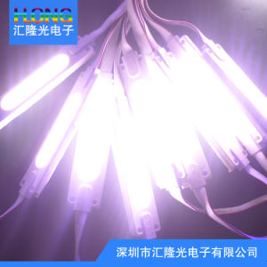 COB LED Module with High Quality pictures & photos