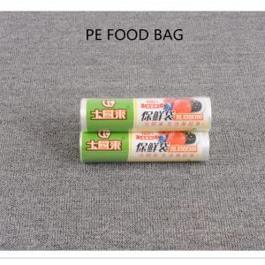 PE Plastic Disposable Food Produce Bags on Roll pictures & photos