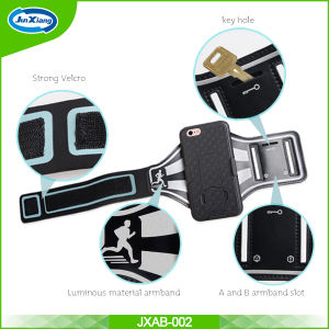 Wholesale Armband Case for iPhone 7 Running Armband Phone Case pictures & photos