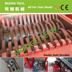 Double shaft plastic shredder machine pictures & photos