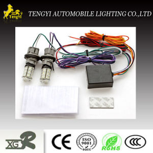 LED Car Light for Honada 36LED White and Yellow pictures & photos