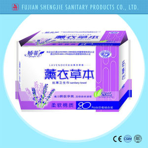 Ladies Sanitary Napkin (JF-8802) pictures & photos