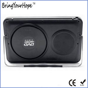 DVD Player Singing Machine Speaker with USB/TF Slot (XH-PS-022) pictures & photos