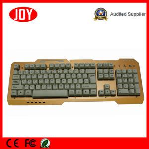 Backlit Laser Projection Djj219 Gaming Black Keyboard USB Laser pictures & photos