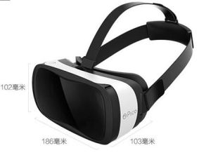 2016 Vr 3D Glasses Virture Reality Vr Box pictures & photos