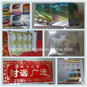Arts and Crafts Hot Foil Stamping Machine pictures & photos