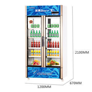 Best Seller Vertical Automatic Opening Door Showcase with LED Light pictures & photos