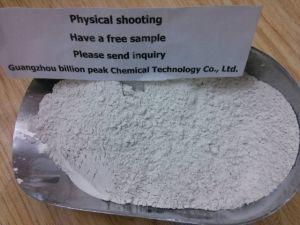 Magnesium Aluminum Silicate/ Laponite for Agricultural Use pictures & photos