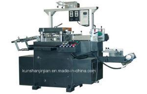 BV Adhesive Sticker High Speed Die-Cutting Machine (JJ230) pictures & photos