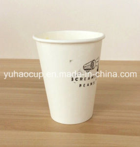 Tea Paper Cup for Home, Office, Supermarket, Milk Shop (YH-L232) pictures & photos