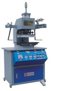 Best Seller Hydraulic Stamping Machine (320-1) pictures & photos