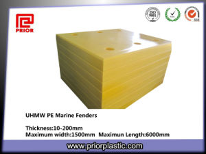 UHMWPE/HDPE Marine Fender Panel/Pad/Board/Sheet in Yellow Color pictures & photos