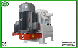 New Generation Patent Wood Pellet Machine