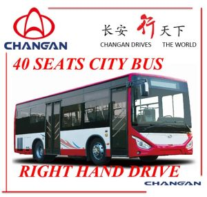 Most Popular 10.5m City Bus New Model Sc6105 21-42 Seats pictures & photos