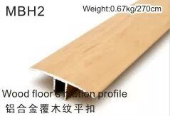 Mbh2 Wood Patterm T-Moulding 12mm Flooring Accessories pictures & photos
