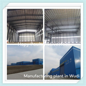 Flexible Assembled Prefabricated Poultry Farm House pictures & photos