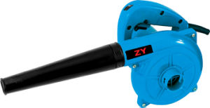 Professional Quality Power Tools 600W Electric Blower (ZY-9012)