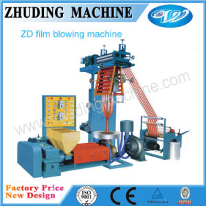 Film Blowing Machinery pictures & photos