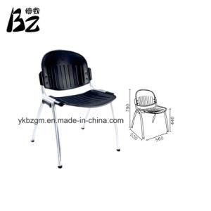 Lowest Price Plastic Chair Plastic Backrest (BZ-0299) pictures & photos