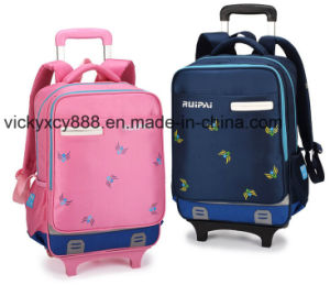 Rolling Wheeled Trolley Student School Schoolbag Children Pack Bag (CY3577) pictures & photos