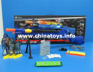 New Toy Gun Airsoft Gun with Water Bullet (BLUE\BLACK) (887709) pictures & photos