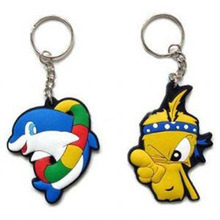 Wholesale Promotional Custom Silicon Rubber Keychain pictures & photos