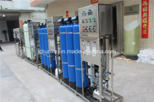 1000lph RO Softening Water Equipment and Water Treatment Equipment pictures & photos