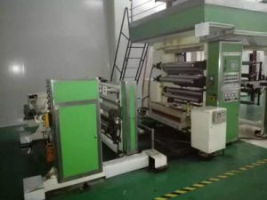 Used of PE BOPP Film Dry Coating and Laminating Machine