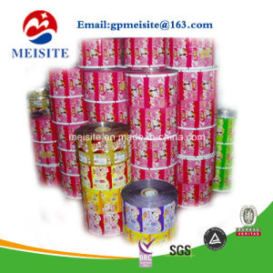 Laminated Plastic Reel Film for Jelly Automatic Plastic Packaging Film in Roll pictures & photos