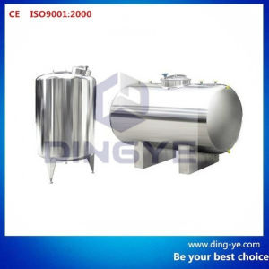 SX Series Sterilization Water Tank pictures & photos