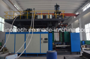 2000L Double Layer Extrusion Blow Molding Machine pictures & photos