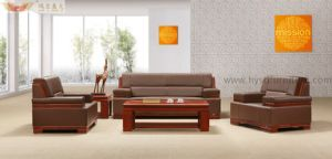 Modern Leather Waiting Room Sofa (Hy-S864) pictures & photos