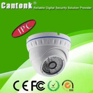 China Best Price Hi Poe Digital Camera and IP Camera pictures & photos
