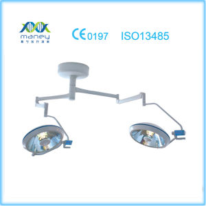 Ce Integral Reflection Operating Lamp with Germany Arm pictures & photos
