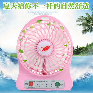 Mini Handheld Micro USB Portable Rechargeable Fan pictures & photos