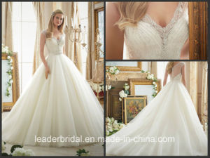 2017 Tulle Bridal Ball Gown Cap Sleeves Sheer Back Wedding Dress Mrl2875 pictures & photos