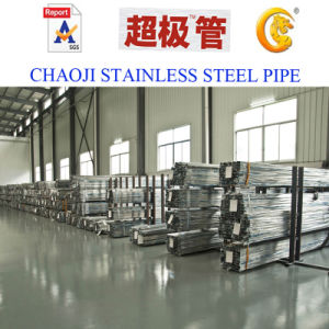 201, 304 Grade Stainless Steel Welded Tubes and Pipe pictures & photos