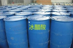 Acetic Acid 99.9 % (GLACIAL) for chemical use pictures & photos