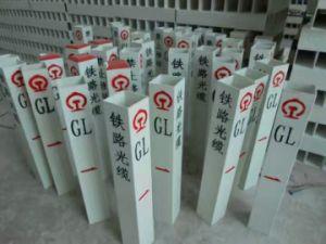 Electric FRP GRP/Fiberglass Signal Bar pictures & photos