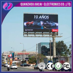 Good Quality P8 Outdoor Full Color RGB LED Panel pictures & photos