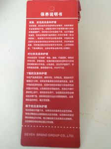 Seven Brand Paper Hang Tag Label for Garment