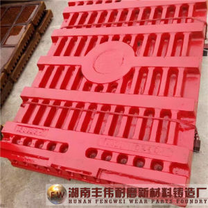 Mining Machinery Spare Parts Swing/Movable Jaw for C125