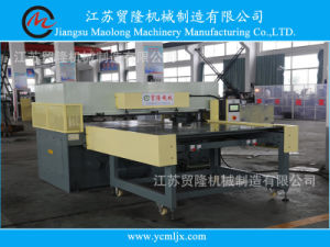 Hot Sale Single-Side Hydraulic Press Cutting Machine 150ton pictures & photos