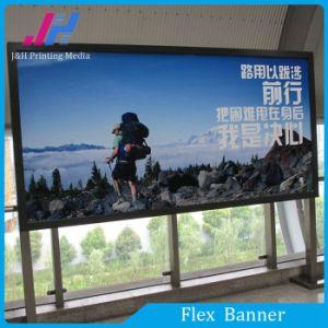 Matte Frontlit Flex Banner 400g pictures & photos