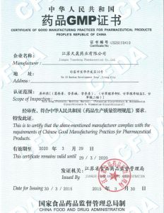 GMP Factory Supply 7% Licorice Extract Liquid for Cough Spray pictures & photos